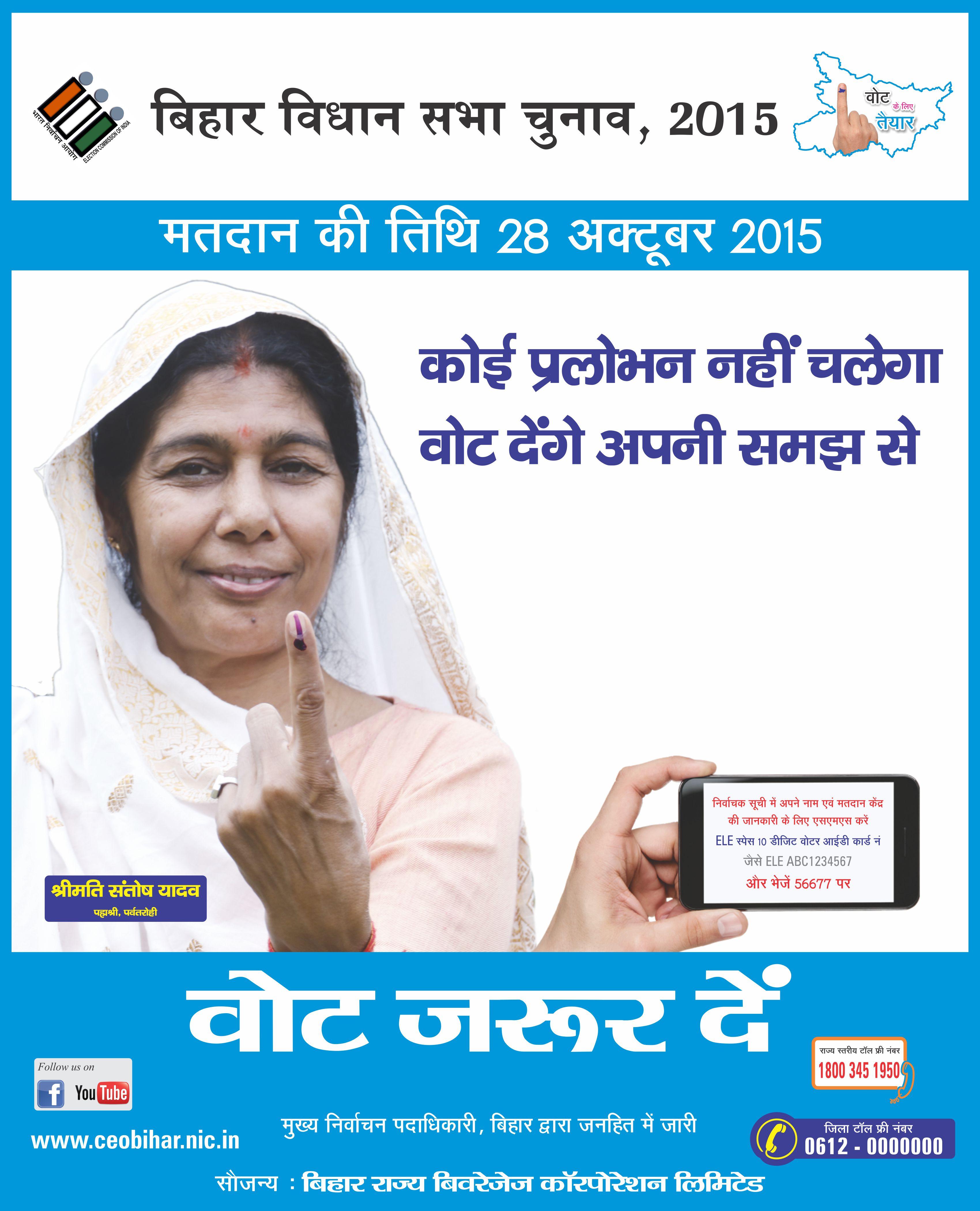 Election Poster Design India Heser Vtngcf Org